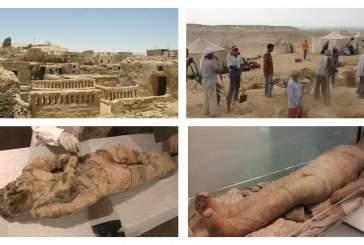 Российские археологи обнаружили в Египте необычную мумию