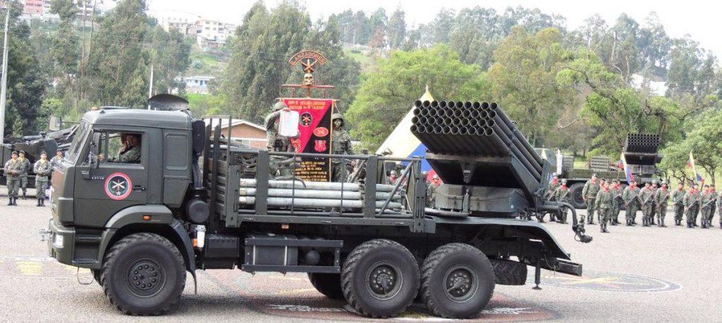 В Эквадоре военные испытали модернизированные российские РСЗО «Град»