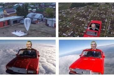 Мини-Рогозина на «Жигулях» отправили в космос