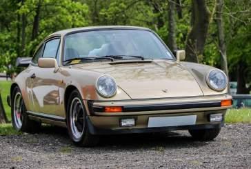 В США на продажу выставили редчайший Porsche 911