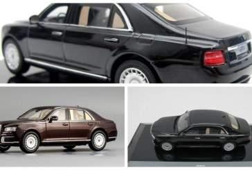 В продаже появилась крупномасштабная модель Aurus Senat