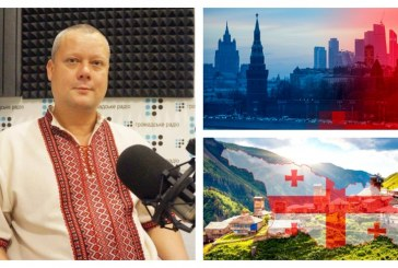 Журналист из Украины возмущён лояльным отношением грузин к россиянам