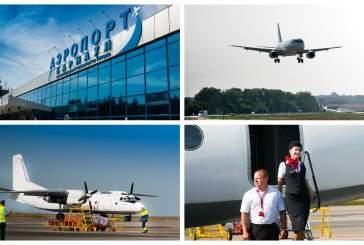В аэропорту Барнаула прошла необычная фотосессия