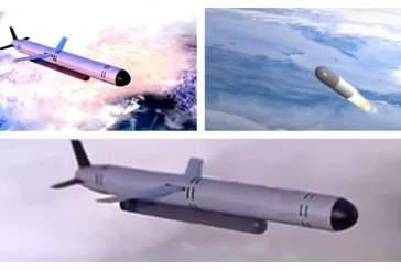 Эксперт описал устройство российского ядерного «Буревестника»