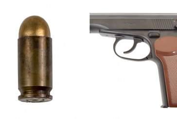 В России разрабатывают новый компактный пистолет для спецслужб