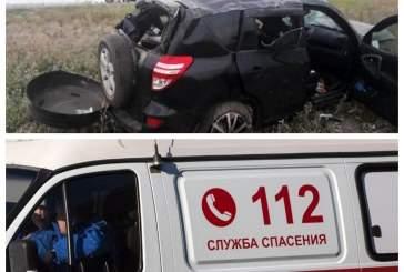 В Хабаровском крае в результате ДТП погибли пять человек