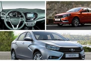 АвтоВАЗ оснастил Lada Vesta долгожданными ограничителями дверей