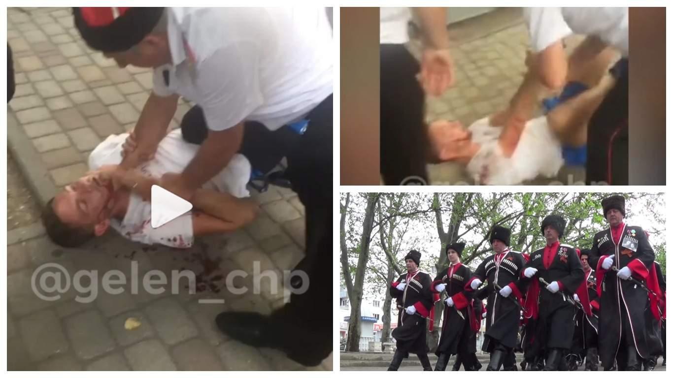 В Геленджике полиция проверит данные об избиении мужчины казаками