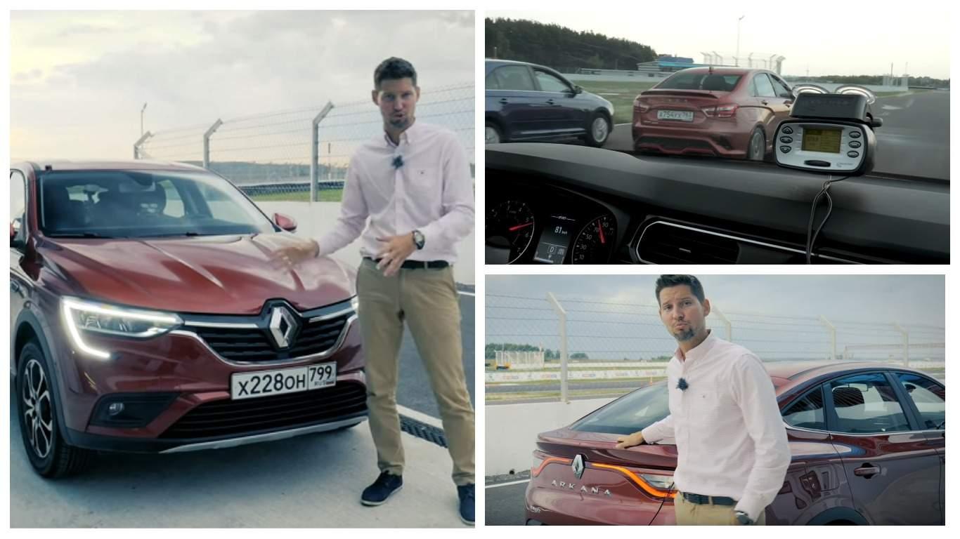 Блогеры устроили драг-битву между Renault Arkana и Lada Vesta Sport