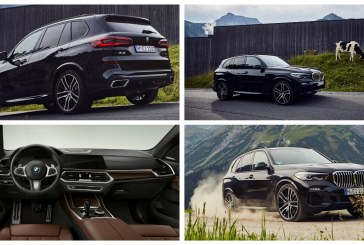 BMW представила гибридный X5 xDrive45e