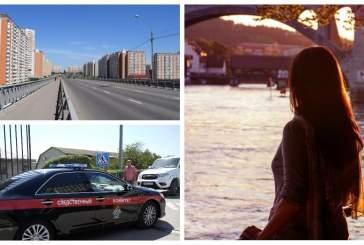 Жительница Москвы сбросила с моста двух малолетних детей