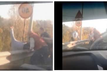 В Сети опубликовали видео массовой драки водителей в Рязани