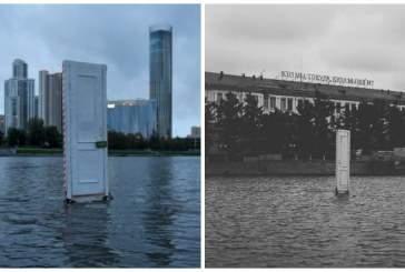 В Екатеринбурге посреди Городского пруда установили дверь