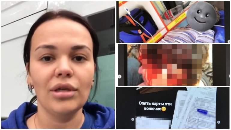 Фельдшер из Воронежа выкладывала в своём Instagram кровавые фото пациентов