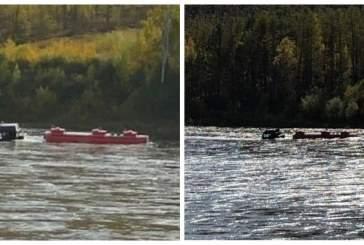 Бензовоз утонул в реке Приамурья