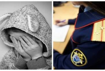 В Дербышках изнасилована возвращавшаяся из школы третьеклассница