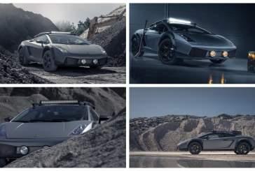 В продаже появился внедорожный Lamborghini Gallardo