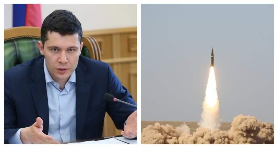 Калининградский губернатор ответил генералу США на план по прорыву ПВО
