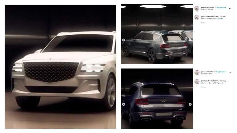 1-ый вседорожный автомобиль Genesis показали нафото