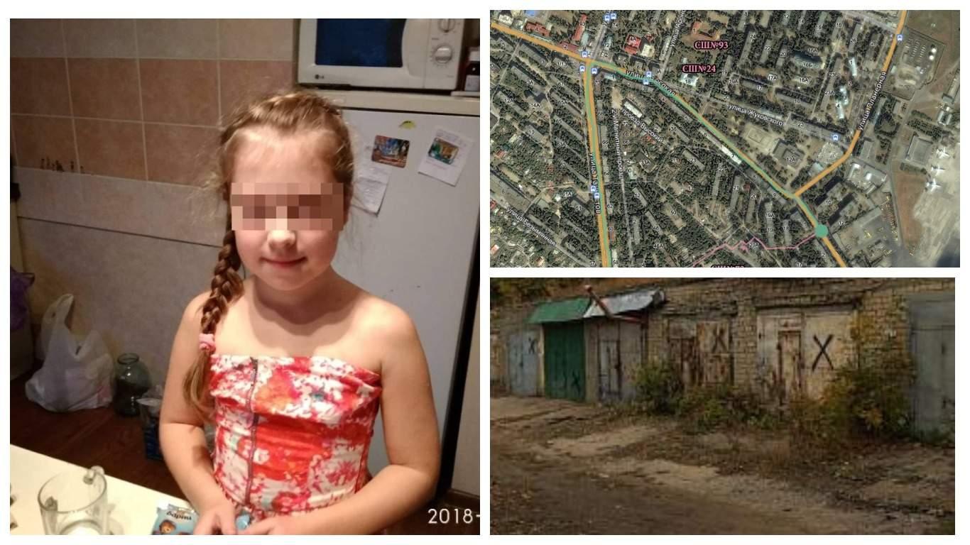 В Сети опубликовали видео жуткой дороги Лизы Киселевой в школу