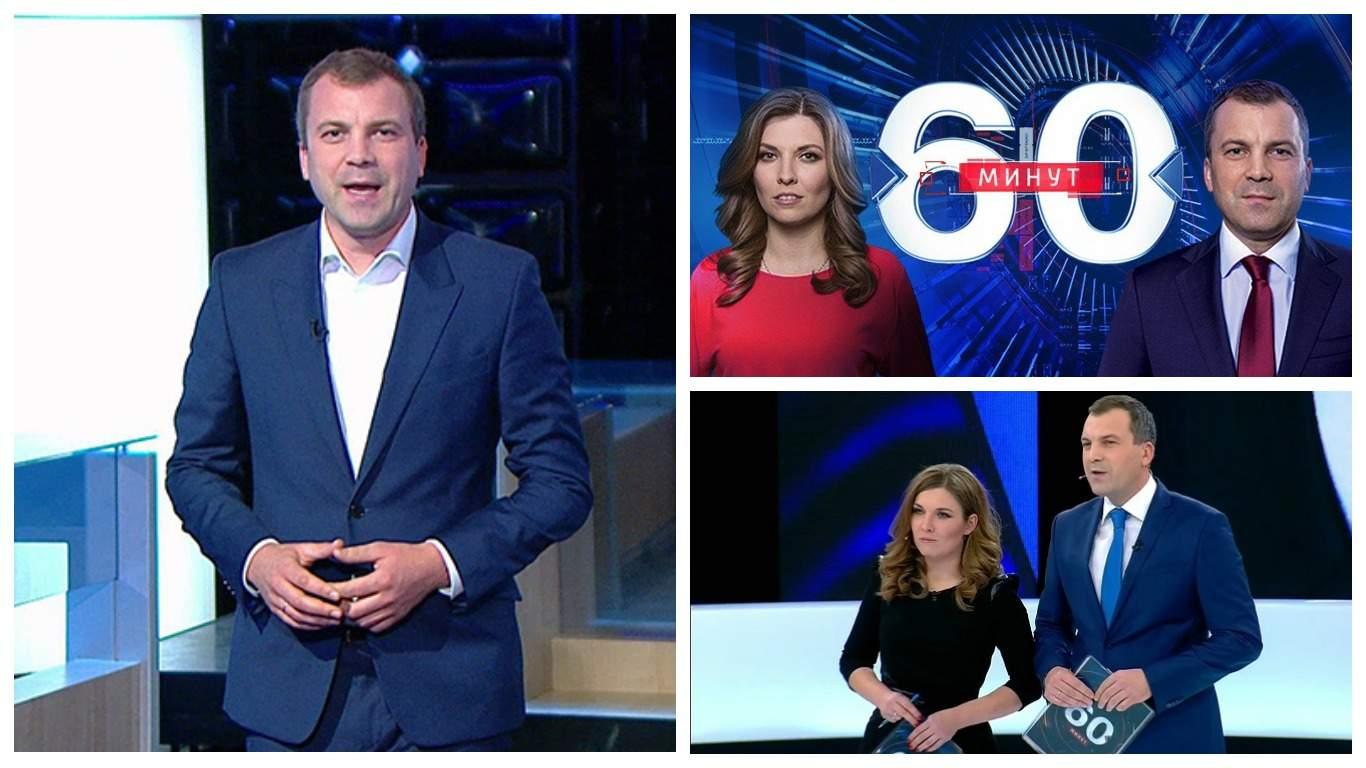 Российский телеведущий Попов объяснил необходимость обсуждать Украину