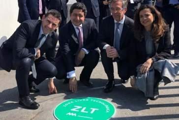 В Португалии появился город, в котором работает сеть 5G