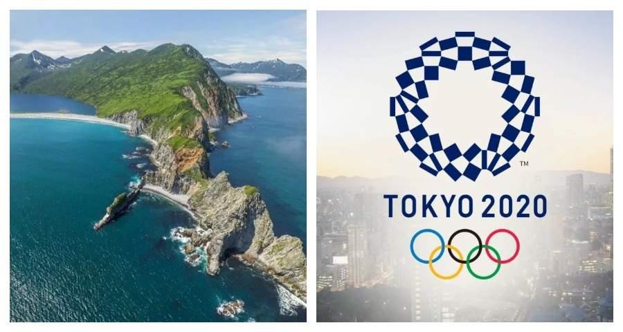 В России ответили на предложение губернатора Токио провести Олимпиаду на Южных Курилах