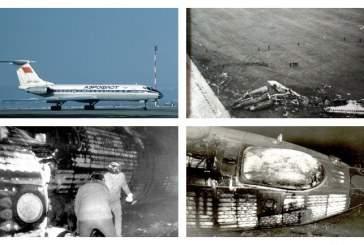 Эксперты вспомнили о катастрофе Ту-134 в Куйбышеве