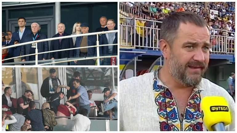 Глава украинского футбола получил по лицу на матче Украины с Португалией
