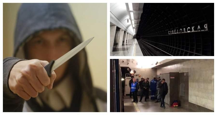 В Москве пьяный мужчина напал с ножом на полицейского в метро