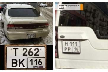 В Татарстане начали выдавать автомобильные номера нового образца