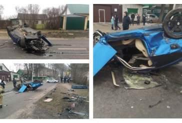 В массовой аварии в Брянске пострадал один человек