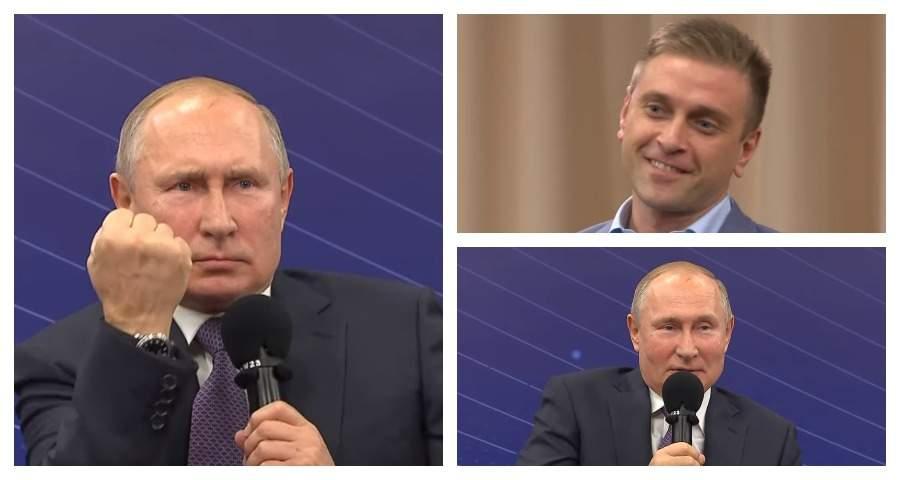 Путин показал кулак попросившим 451 млн рублей на велодорожку калининградцам