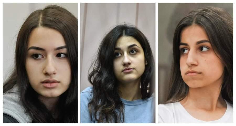 СК завершил расследование уголовного дела в отношении сестер Хачатурян