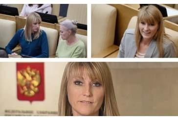 Депутат Журова рассказала об умоляющих поднять пенсионный возраст пенсионерах