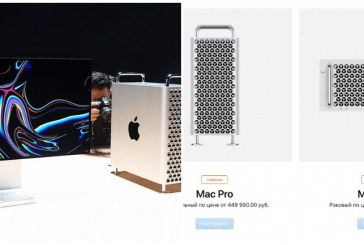 Начались продажи Apple Mac Pro за 3,3 миллиона рублей