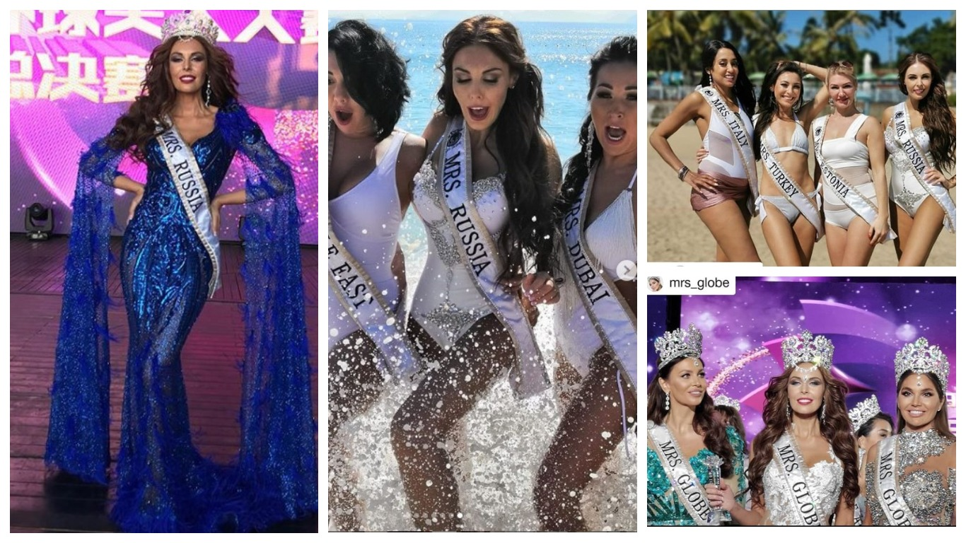 Россиянка победила на конкурсе красоты «Миссис Земной шар»