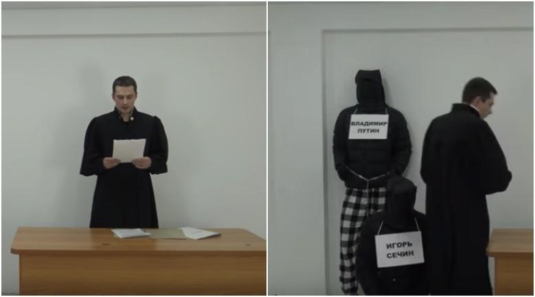 В Татарстане задержан активист, снявший постановочное видео о суде над Путиным
