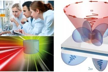 Российские физики смогли надолго запереть свет в наноловушке