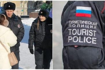 Во Владивостоке начали набор в туристическую полицию