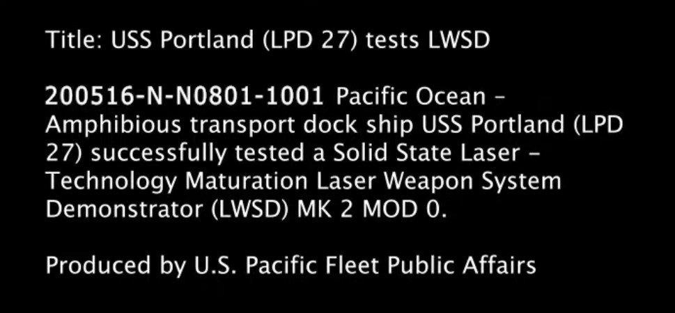 ВМС США совершили испытания лазерного оружия против дронов
