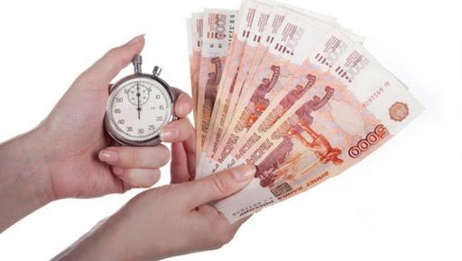 взять займ 1000 рублей moneyflood ru