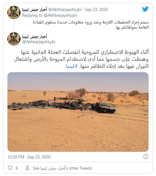 ЛНА раскрыла подробности экстренной посадки военного вертолёта