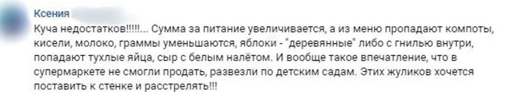 Родители пожаловались на тухлые яйца в детсадах Петербурга